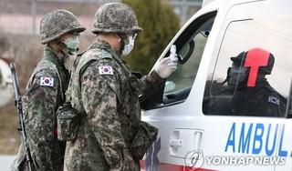 Ghi nhận ca tử vong do Covid-19 thứ 13 ở Hàn Quốc