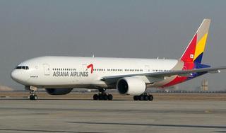 Một máy bay cất cánh từ Hàn Quốc phải quay về vì không được hạ cánh xuống Nội Bài