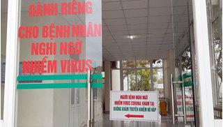 Lào Cai: Kết quả xét nghiệm của 17 người tiếp xúc với cặp vợ chồng nhiễm Covid-19