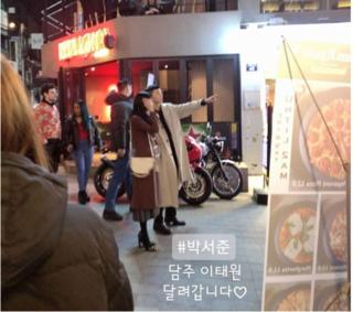 Fan háo hức khi ảnh hậu trường tập cuối 'Tầng Lớp Itaewon' được tiết lộ