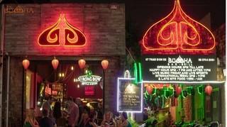Thông báo 'tìm người từng đến bar Budha, quận 2' để kiểm tra Covid-19