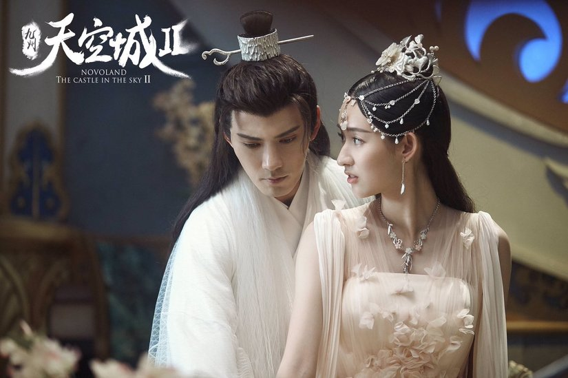 Cùng ra phim mới, Xa Thị Mạn, Huỳnh Hiểu Minh có áp đảo được đàn em?