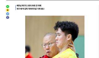 Báo Hàn Quốc ngợi khen hành động đẹp của HLV Park Hang Seo
