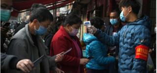 Tin tức thế giới 25/3: Tỉnh Hồ Bắc (TQ) quản lý người dân đi lại bằng mã QR