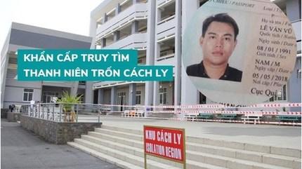 Truy tìm đối tượng về từ Campuchia trốn khỏi khu cách ly tại Tây Ninh