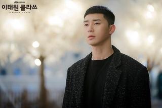 Park Seo Joon 'tạm biệt' mái tóc 'hạt dẻ' trong Tầng lớp Itaewon