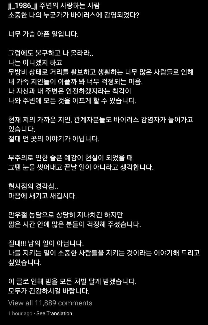 Kim JaeJoong giả nhiễm Covid-19 khiến cả Hàn Quốc phẫn nộ