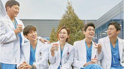 Sau Tầng lớp Itaewon, series Hàn nào đang 'làm mưa làm gió' trên Netflix tại Việt Nam?