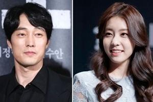 Vợ kém 17 tuổi của diễn viên So Ji Sub sở hữu nhan sắc xinh đẹp như thế nào?