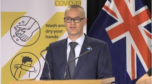 Vi phạm lệnh phong tỏa, Bộ trưởng Y tế New Zealand xin từ chức