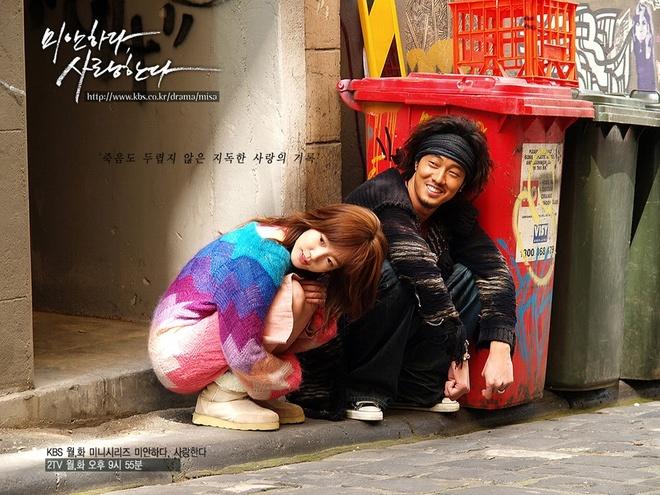 Hành trình trở thành sao hạng A của 'ông hoàng diễn xuất' So Ji Sub
