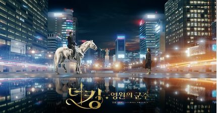 'The King' tiếp tục tung ảnh hậu trường đẹp hút hồn của Lee Min Ho và Kim Go Eun