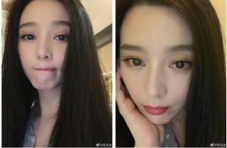 Selfie cận mặt, Phạm Băng Băng chứng minh nhan sắc U40 không đối thủ