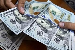 Tỷ giá USD hôm nay 15/9: Sacombank giảm 24 đồng chiều mua