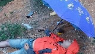 Sơn La: Phát hiện đôi nam nữ nằm bất động bên lọ thuốc trừ sâu