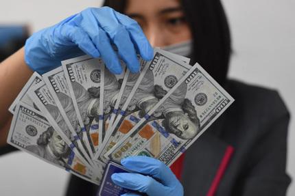 Tỷ giá USD hôm nay 27/9: Thị trường tự do tăng 20 đồng chiều mua vào