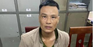 Bắt quả tang cựu giáo viên tiểu học mua bán ma túy xuyên biên giới