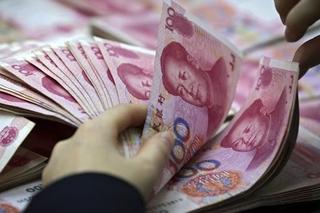 Tỷ giá nhân dân tệ hôm nay 16/9: Vietcombank tăng 14 đồng cả 2 chiều