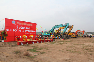 Đầu tư vào dự án KĐT Tân Phú liệu có đi vào 'vết xe đổ' của Alibaba?