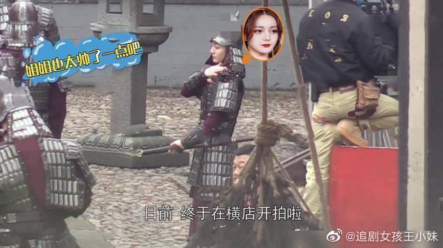 Hậu trường Trường Ca hành, nhân vật của Địch Lệ Nhiệt Ba được khen sát nguyên tác
