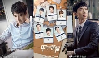 Top 5 bộ phim Hoa Ngữ 2020 được hội mọt phim 'lót dép' chờ ngày công chiếu