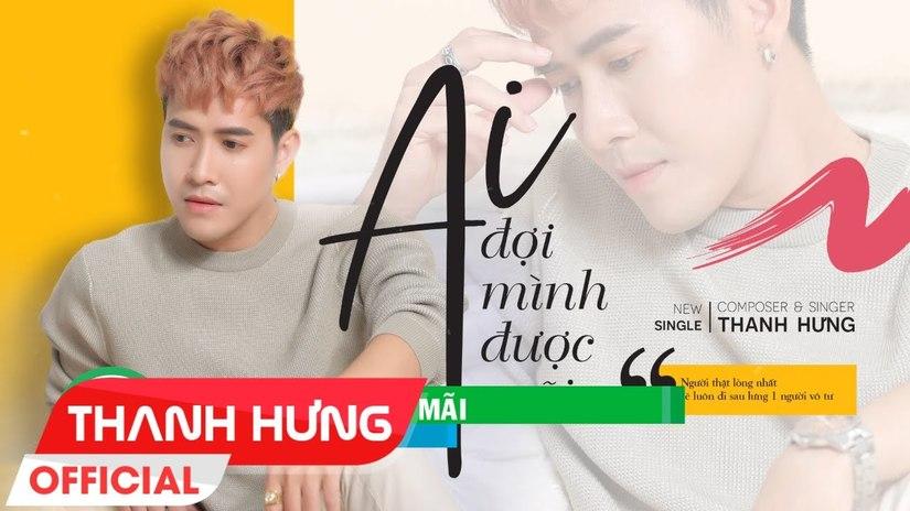 Lời bài hát Ai đợi mình được mãi của Thanh Hưng Idol
