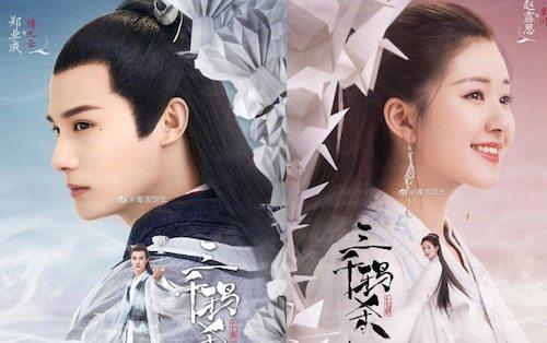 Top 7 bộ phim tiên hiệp Trung Quốc hay nhất 2020 không thể bỏ qua