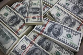 Tỷ giá USD hôm nay 9/9: Sacombank giảm 37 đồng chiều mua vào