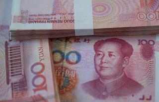 Tỷ giá nhân dân tệ hôm nay 26/5: Sacombank tăng nhẹ 2 đồng chiều bán