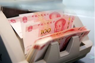 Tỷ giá nhân dân tệ hôm nay 4/7: BIDV và HDbank cùng giảm 2 đồng chiều bán