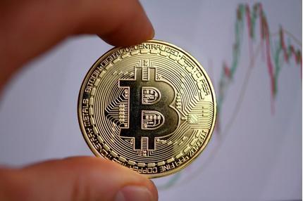 Giá bitcoin hôm nay 9/7: Quay đầu tăng nhẹ, hiện ở mức 9.372,83 USD