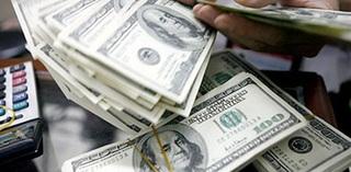 Tỷ giá USD hôm nay 20/9: US Dollar Index giảm nhẹ