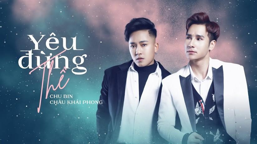 Lời bài hát Yêu đừng thề Lyrics của Châu Khải Phong ft Chu Bin