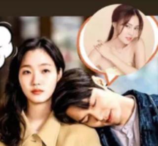 Ninh Dương Lan Ngọc dùng photoshop để làm người yêu mỹ nam xứ Hàn
