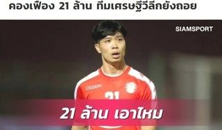 Báo Thái Lan thông tin việc CLB TPHCM chiêu mộ Công Phượng