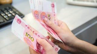 Tỷ giá nhân dân tệ hôm nay 29/5: Vietcombank giảm nhẹ chiều bán