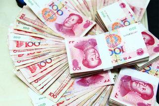 Tỷ giá nhân dân tệ hôm nay 12/7: Vietinbank có giá bán ra thấp nhất