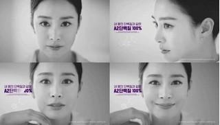 Sau cáo buộc trốn thuế, Kim Tae Hee xuất hiện xinh đẹp