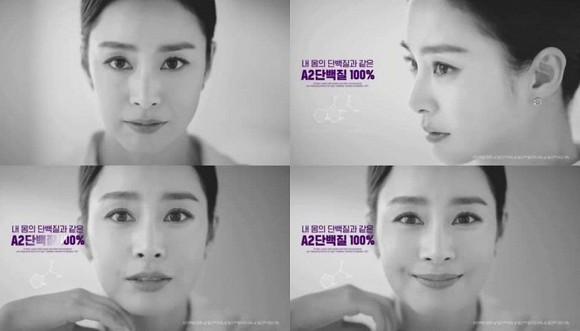 Sau cáo buộc trốn thuế, Kim Tae Hee xuất hiện xinh đẹp trong clip quảng cáo