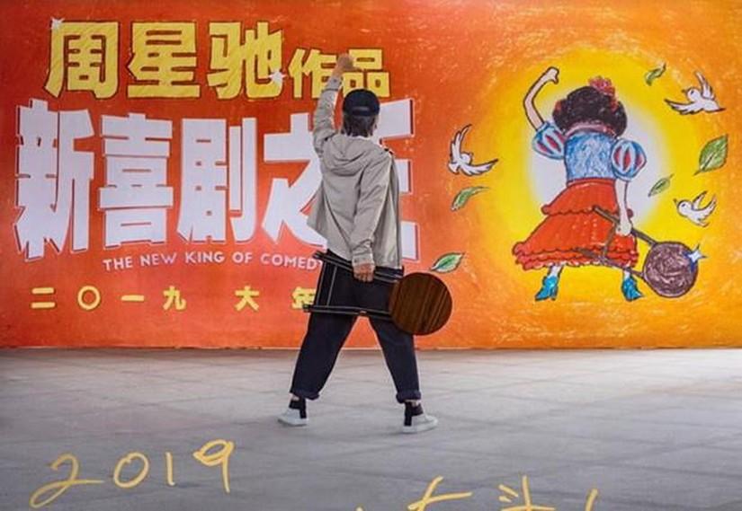 Top 5 bộ phim hài Trung Quốc xem đi xem lại vẫn khiến bạn cười nghiêng ngả