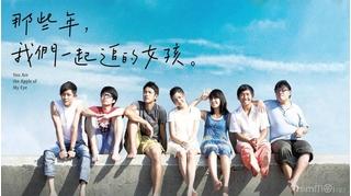 Top phim học đường Trung Quốc khiến bạn muốn quay về thời học sinh