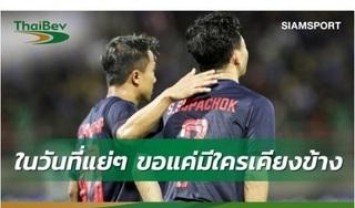 Thái Lan vẫn tiếc nuối khi không thắng Việt Nam tại vòng loại World Cup 2022