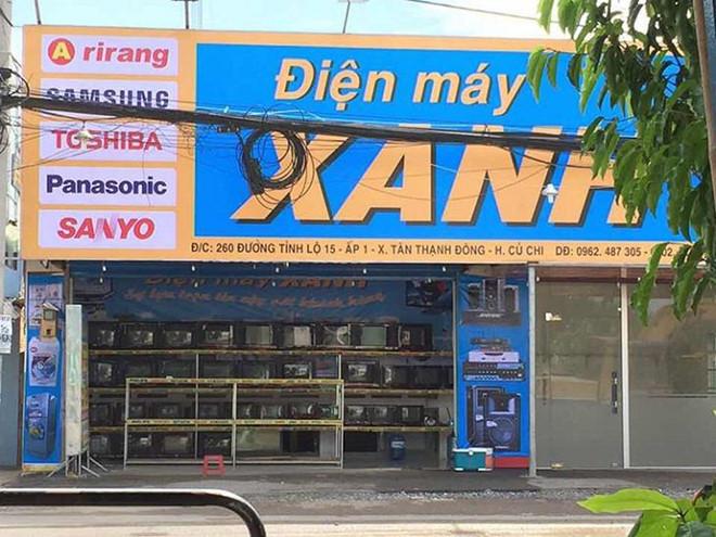 Theo ghi nhận, nhiều website giả mạo các thương hiệu nổi tiếng như Nguyễn Kim, Điện Máy Xanh...để cung cấp dịch vụ bảo trì điều hòa.