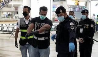 Tin tức thế giới 18/5: Qatar phạt tù người không đeo khẩu trang nơi công cộng