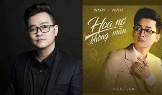 Lời bài hát 'Hoa nở không màu' (Lyrics) - Hoài Lâm