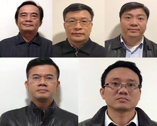 Tiếp tục truy tố 12 bị can liên quan vụ án Trần Bắc Hà