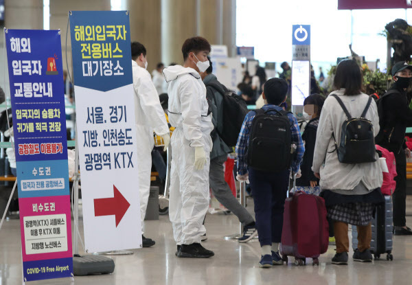 Một người Việt ở Hàn Quốc bị truy tố vì tự ý tụ tập nhậu khi đang cách ly