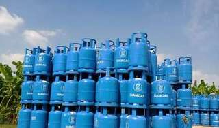 Giá gas hôm nay 24/5: Giá gas thế giới tăng nhẹ
