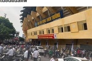 Báo Thái Lan ngỡ ngàng với sự cuồng nhiệt của CĐV Nam Định