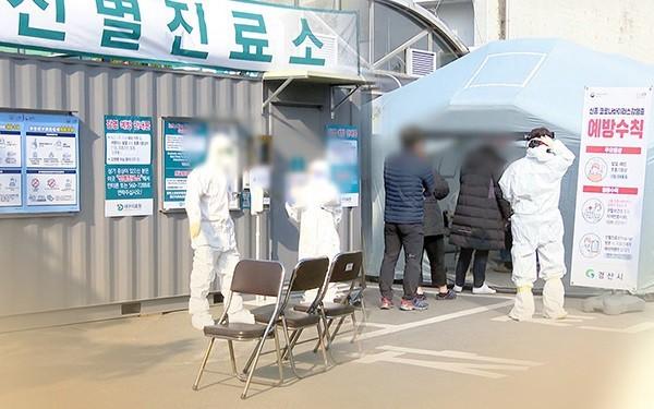 Tin tức thế giới 24/5, Hàn Quốc xuất khẩu kit xét nghiệm Covid-19 sang 110 quốc gia